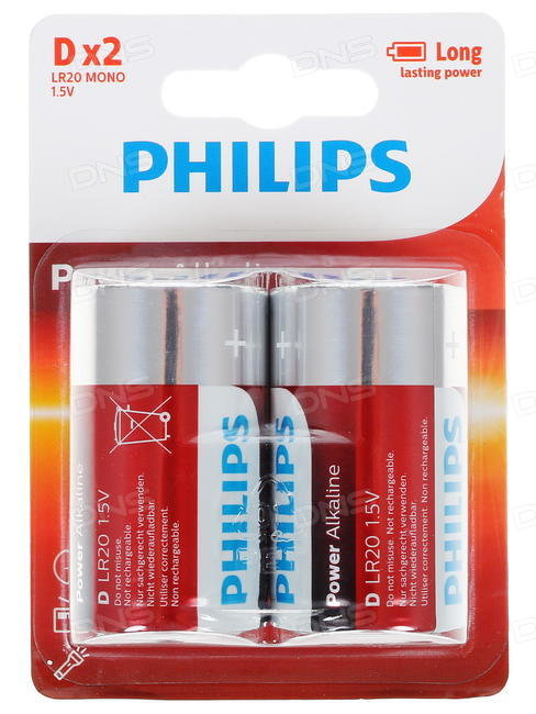 PHILIPS LR20 baterijas (2 gab.)