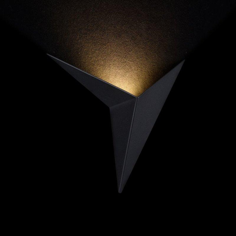 3W 150lm 3000K LED sienas lampa TRAME