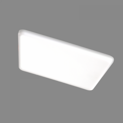 14W 1228lm 4000K LED panelis ROSA