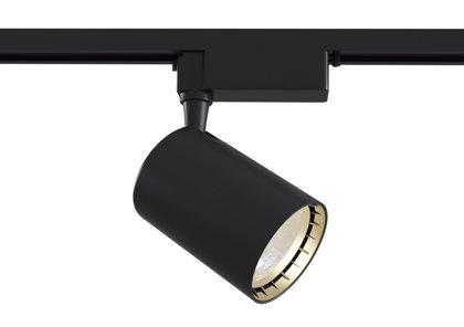 17W 1200lm 4000K LED sliedes apgaismojums TRACK