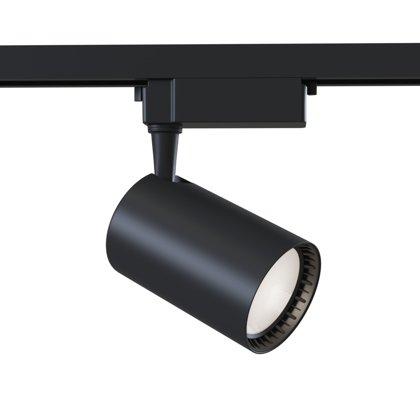 30W 2400lm 4000K LED sliedes apgaismojums TRACK
